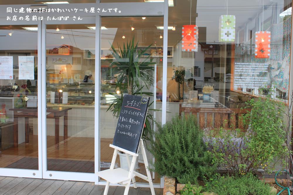 shop-near-01